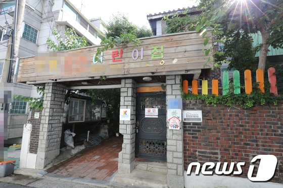 [사진]화곡동 어린이집 사망 사건...'교사 학대 정황 진실은?'