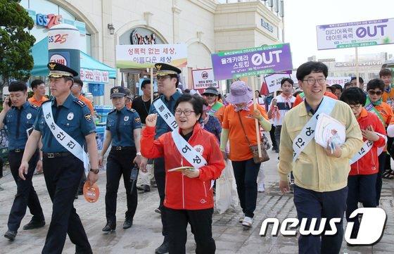 [사진]정현백 장관, '디지털성범죄' 인식 개선 캠페인