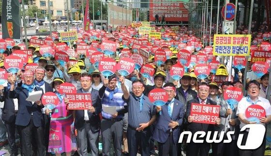 [사진]대한약사회, 국민건강 수호 약사 궐기대회