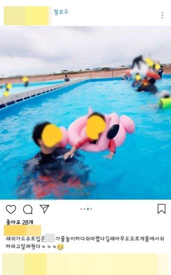 지난 13일 온라인커뮤니티 네이트판에 '애기 부모가 수영장에서 아이에게 가르친 것'이란 제목으로 올라온 인스타그램 캡처본. /사진=네이트판