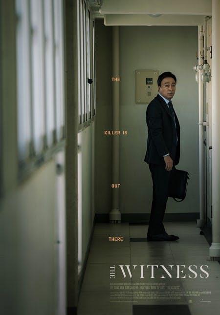늦여름을 책임질 8월 한국 영화들의 역습!