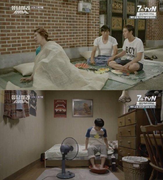 /사진= tvN '응답하라 1994' 캡처
