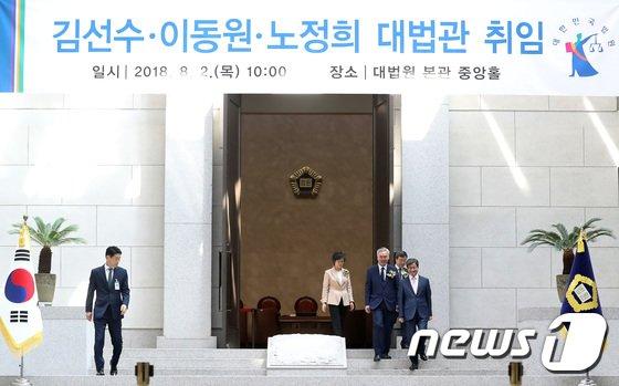 [사진]취임식 마친 김선수·이동원·노정희 대법관