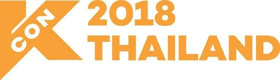 'KCON 2018 THAILAND' 공식 로고./사진제공=CJ ENM
