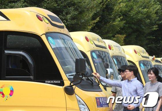 [사진]'통학차량 안전을 위해'