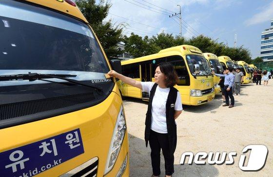 [사진]'어린이 차량 안전을 위해'