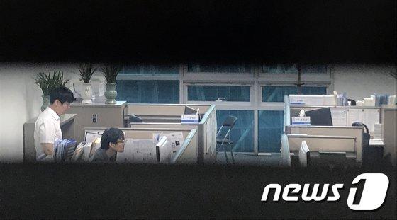 [사진]드루킹 특검, 김경수 지사 의원시절 컴퓨터 압수수색