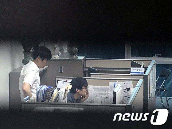 [사진]'김경수 지사 의원시절 컴퓨터에 뭐가 있을까'