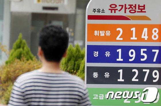 [사진]'기름값 연일 고공행진'