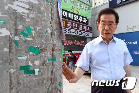 [사진]출근길 전봇대 살펴보는 박원순 시장