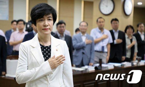 [사진]국민의례하는 김영주 장관