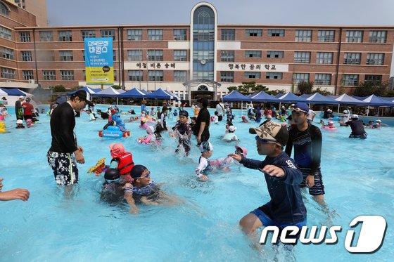 [사진]학교 운동장에서 물놀이하는 학생들