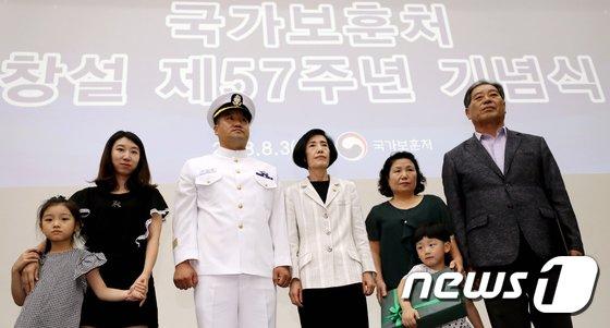 [사진]국가보훈처 '천안함 용사 故문영욱 중사, 8년만의 국가유공자 등록'