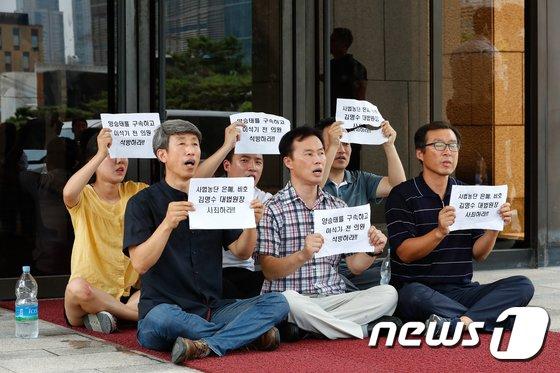 [사진]양승태 구속 촉구하는 전 통진당원들