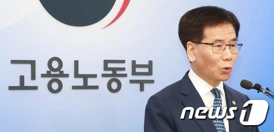 """[사진]고용노동부 """"내년도 최저임금 최종 결정"""""""