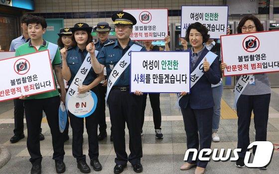 [사진]민갑룡 경찰청장 '여성이 안전한 사회를 위해'