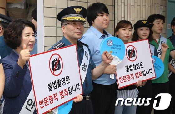 [사진]민갑룡 경찰청장 '불법 촬영 안됩니다'