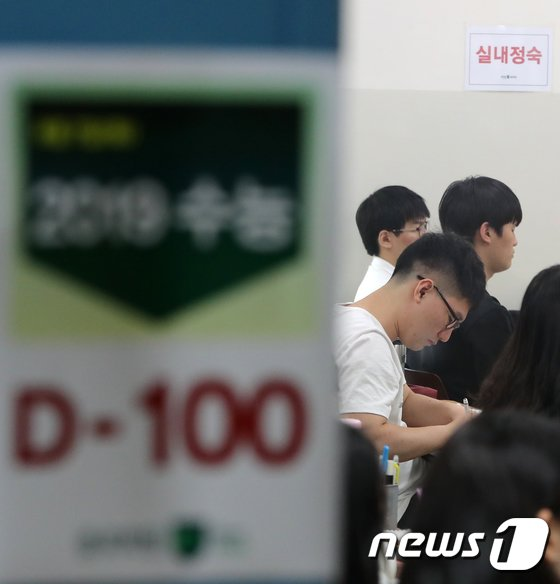 [사진]수능 100일 앞둔 수험생 '집중'