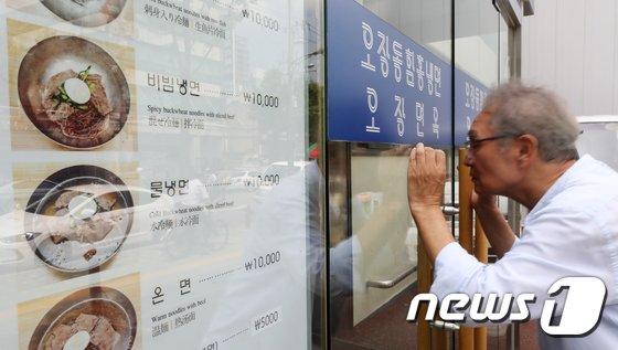 [사진]서울 외식품목 8개 중 7개 가격 상승 냉면 9.6% 최대