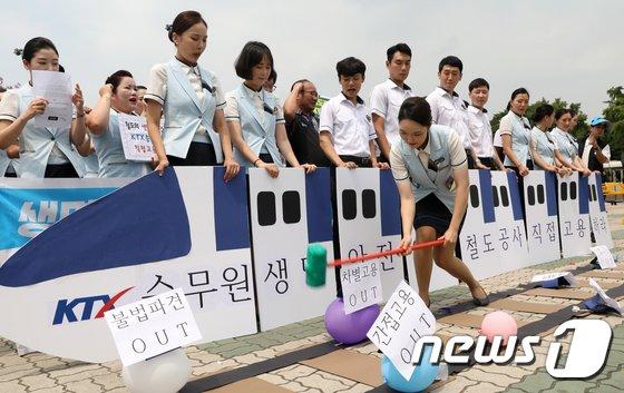 [사진]KTX 승무원들 '차별고용 OUT'