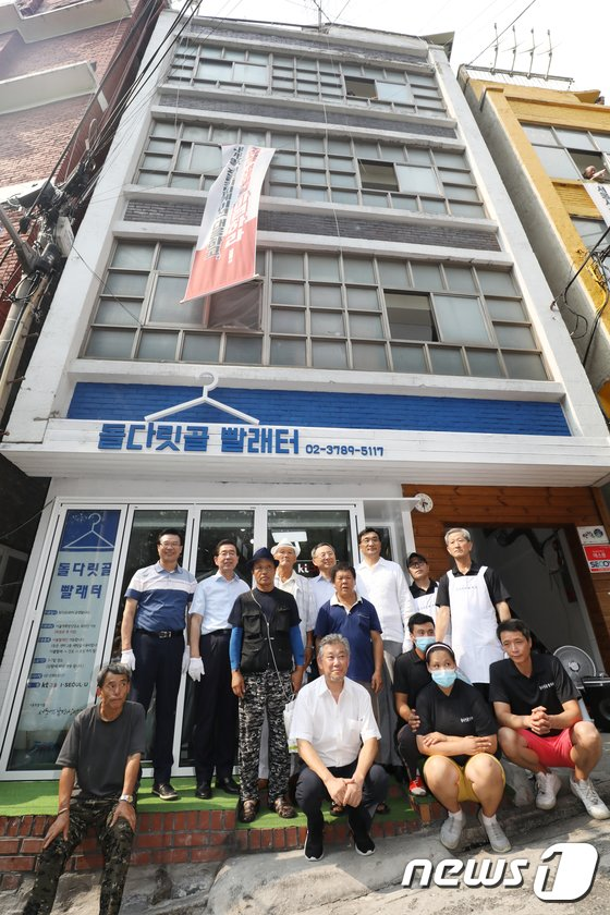 [사진]서울시-KT, 돌다릿골 빨래터 무료운영