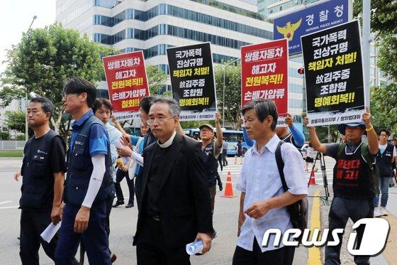 [사진]경찰청과 면담하러 이동하는 쌍용차지부