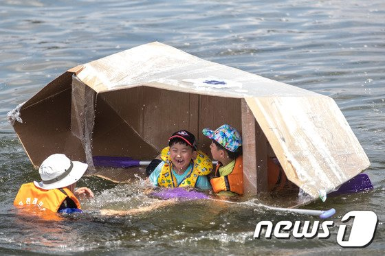 [사진]'물에 젖은 종이배, 너무 즐거워'