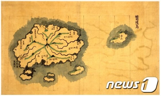 [사진]관동방여 중 울릉도·우산도(독도) 지도
