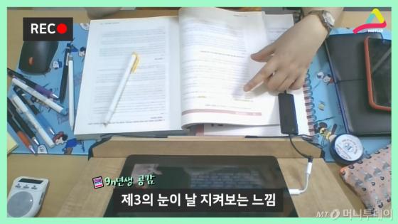 'study with me' 유튜브 검색도 ㅊㅊ