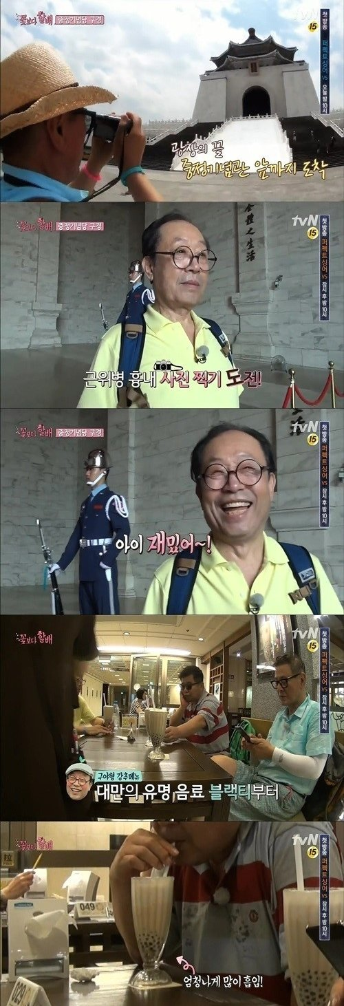 2013년 방영된 tvN '꽃보다 할배' 대만편 중. /사진=tvN 캡처