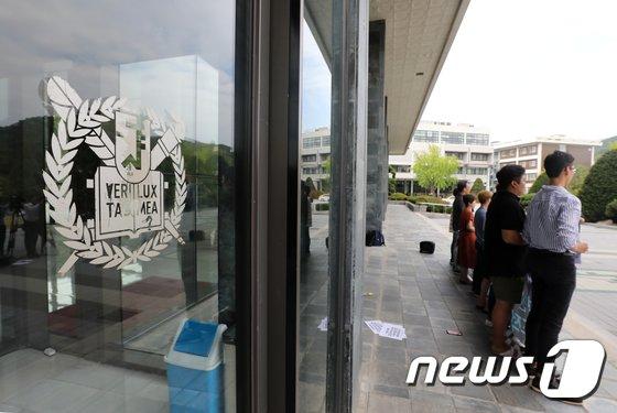[사진]서울대학교 총학생회 '총장 선출제도 개선 촉구'