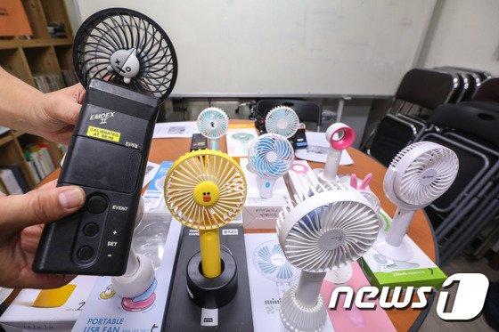 [사진]시중 판매 중인 손선풍기에서 높은 수치 전자파 발생