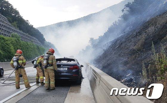 [사진]'BMW 리콜 첫날에 화재'