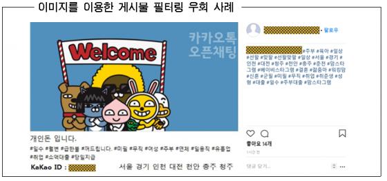 서울시, 'AI 수사관' 국내 최초 도입… 민생범죄 잡는다