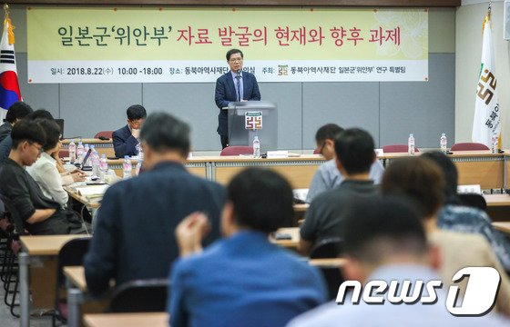 [사진]발언하는 김도형 이사장