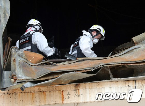 [사진]인천 남동공단 '화재 원인을 찾아라'