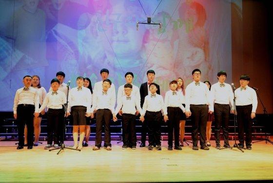 대전대-대전맹학교, '썸머 뮤직 캠프' 실시