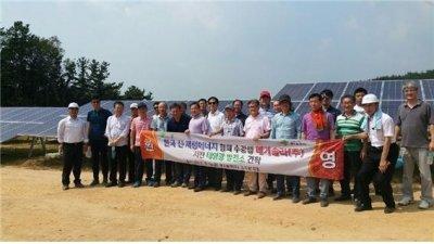 메가솔라, 한국신재생에너지협회와 태양광발전소 견학 프로그램 진행/사진제공=메가솔라(주)