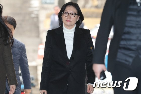 신격호 롯데그룹 총괄회장과 사실혼 관계인 서미경씨. © News1 임세영 기자