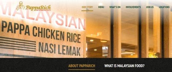파파리치 호주 홈페이지