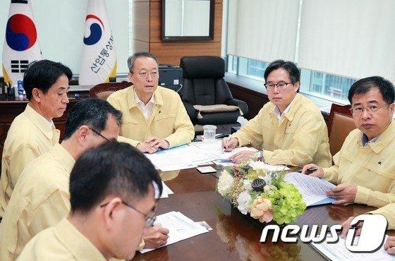 [사진]산업부 태풍 대응 긴급 대책회의