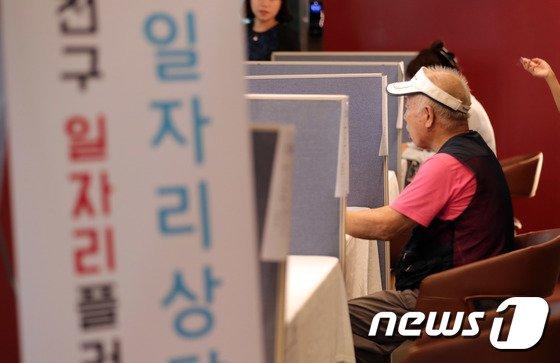 [사진]'취업에 나이는 없다'