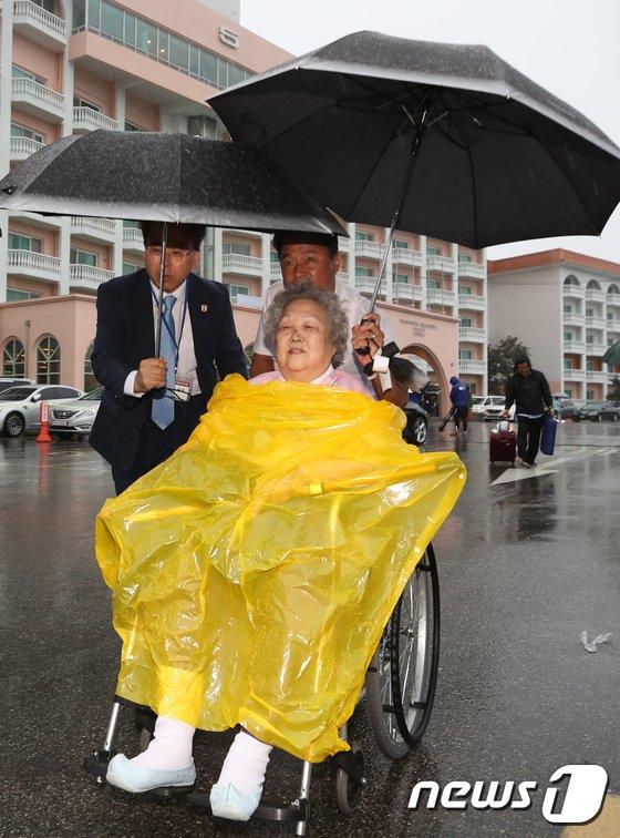 [사진]'비 와도 좋아요'