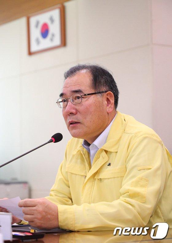 [사진]태풍 대비 상황 점검회의 주재하는 이개호 장관