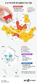 [그래픽뉴스] 서울 집값 무서운 상승…강북까지 '투기지역'으로 묶는다