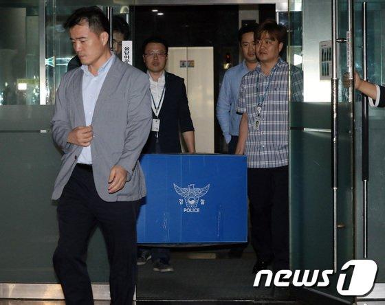 [사진]'롯데건설 본사 압수수색 마친 경찰'