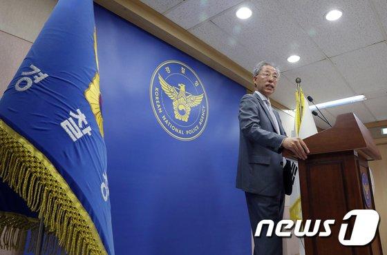 [사진]'쌍용차 노조 진압, MB 청와대 의해 최종승인'