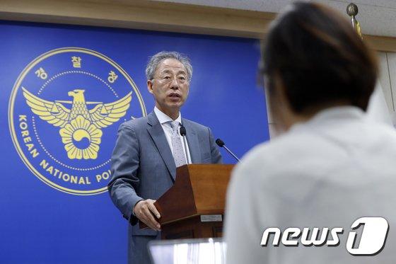 [사진]쌍용차 강제진압 사건 조사 결과 밝히는 유남영 위원장