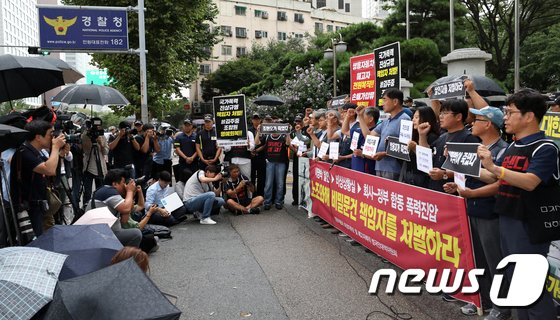 [사진]쌍용차 범대위 '진상조사위 조사결과 발표 긴급 기자회견'