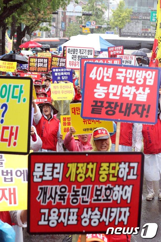 [사진]대한육견협회 '생존권 보장하라!'